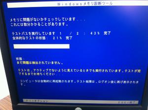 Asus_005