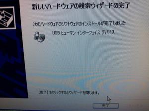 Dell_031
