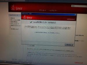 Img_6045