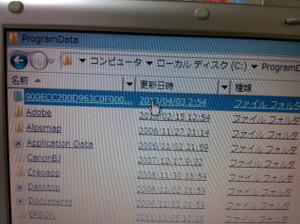Img_7403