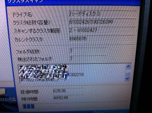 Img_6672