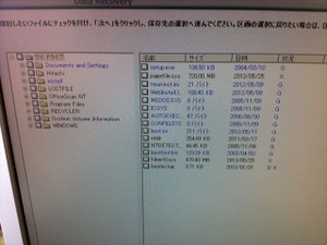 Img_8482_r