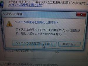 Img_8647_r