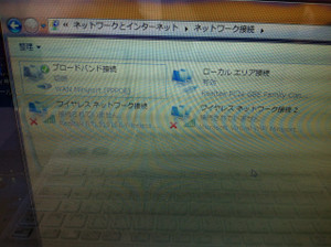 Img_9878