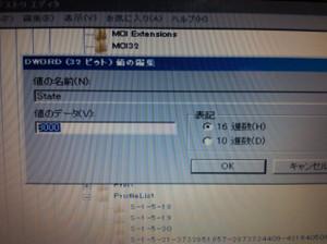 Img_3014