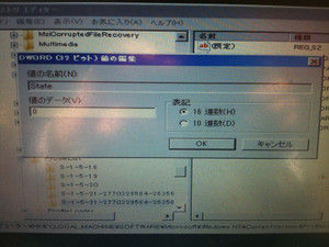 Img_4706_r