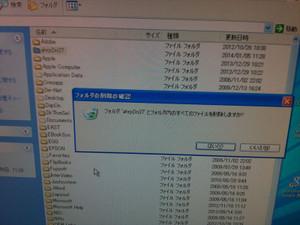 Img_5100_r