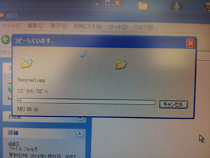 Img_5207_r