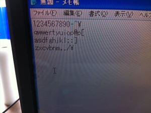 Img_5212_r