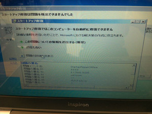Img_5121_r