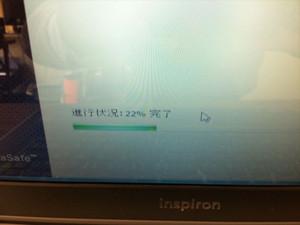 Img_5130_r