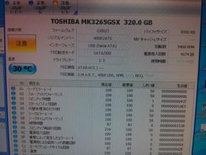 Img_4986_r