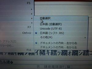Img_6312_r