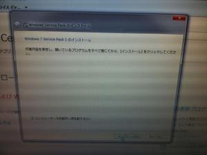 Img_6412_r