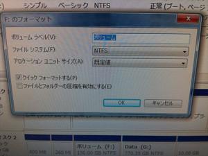 Img_6580_r