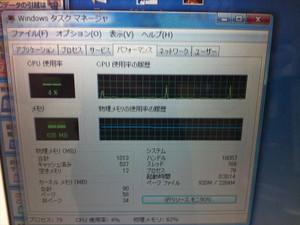 Img_7066_r