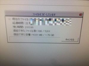 170522110119_r