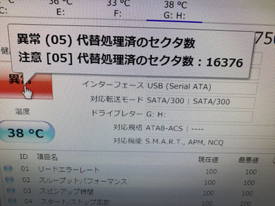 180615172517_r