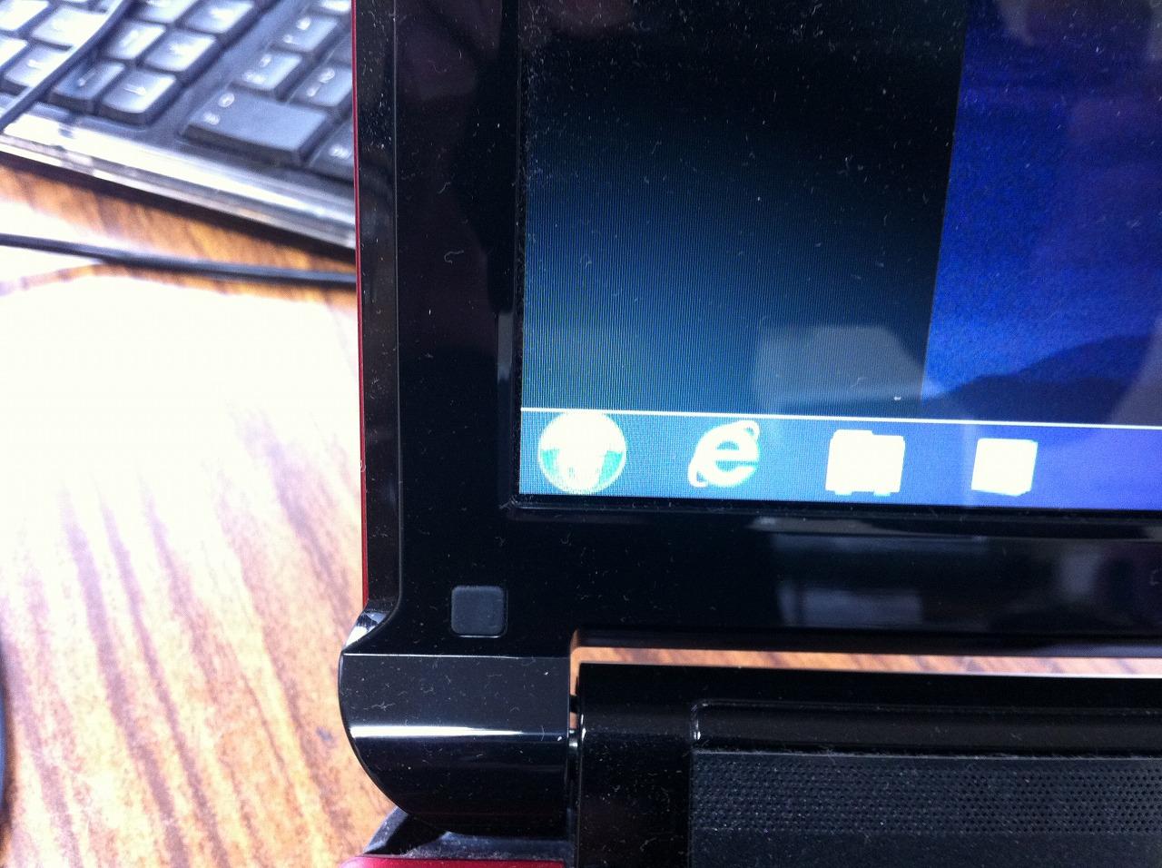 富士通 Lifebook Ah56 D デスクトップの壁紙まで表示されて操作不能 金沢市のパソコン修理専門店 Pcr Service