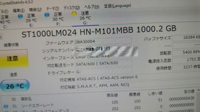 200306151859_r