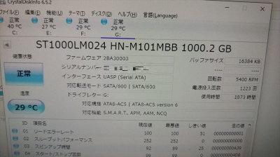 200607114959_r