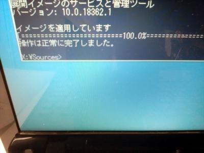 200720093603_r